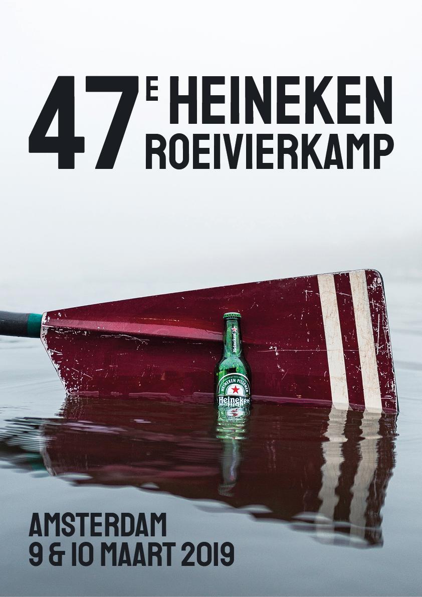 Voorbeschouwing – 47ste Heineken Roeivierkamp